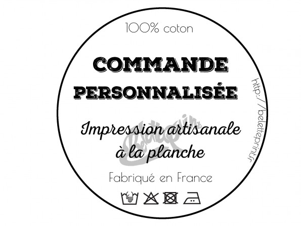 commandepersonnalise